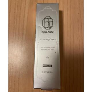 BIHACURE ビバキュア薬用美白クリーム32g(フェイスクリーム)