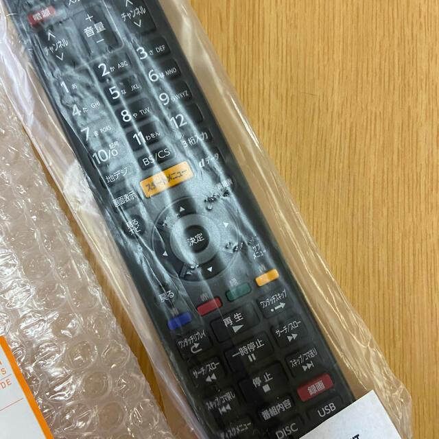 東芝(トウシバ)の【新品未使用】TOSHIBA  レコーダー テレビ リモコン  SE-R04 スマホ/家電/カメラのテレビ/映像機器(その他)の商品写真