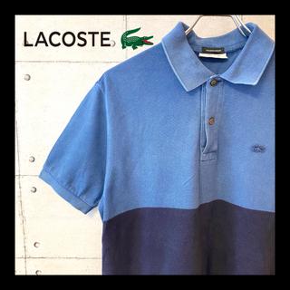 LACOSTE - 【*日本製 】LACOSTE ラコステ ★ワンポイント 刺繍ロゴ ポロシャツ M