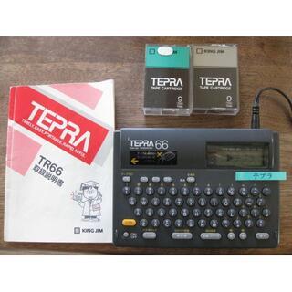 キングジム/TEPRA テプラTR66/本体セット■テープおまけ付き