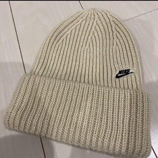 ナイキ(NIKE)のナイキ #Nike #ビーニー #ニット帽(ニット帽/ビーニー)