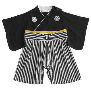 ♡美品♡袴ロンパース 黒 60サイズ お食い初め 百日祝い お宮参り