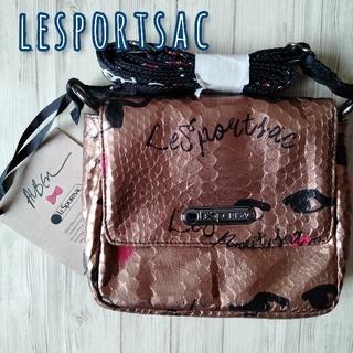 LeSportsac - 【新品・タグ付き】LeSportsac(レスポートサック) ショルダーバッグ