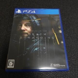 プレイステーション4(PlayStation4)のデスストランディング(家庭用ゲームソフト)