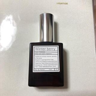 オゥパラディ(AUX PARADIS)のAUX PARADIS 香水 Winter berry 15ml(香水(女性用))