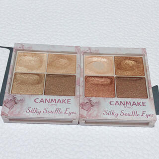 CANMAKE - 【コメント必須】キャンメイク シルキースフレアイズ 2個セット
