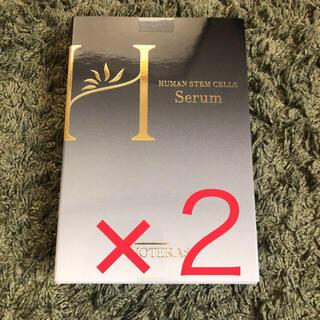 ヴィオテラス HSCセラム 2個セット(美容液)