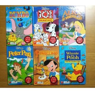 ディズニー(Disney)のディズニー英語教材6冊(語学/参考書)
