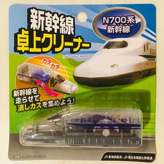 ジェイアール(JR)の【未開封】JR N700系新幹線 卓上クリーナー (鉄道模型)