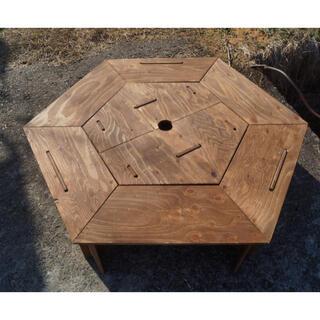 ヘキサゴンテーブル 中テーブルセット ウォールナット(アウトドアテーブル)
