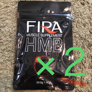 ファイラマッスルサプリHMB 2袋(ダイエット食品)