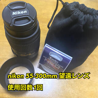 Nikon - ニコンnikon 55-300mm 望遠レンズ