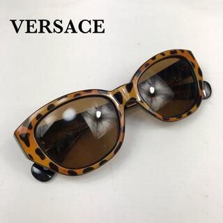 ジャンニヴェルサーチ(Gianni Versace)のGIANNI VERSACE サングラス ジャンニ ヴェルサーチ レディース(サングラス/メガネ)