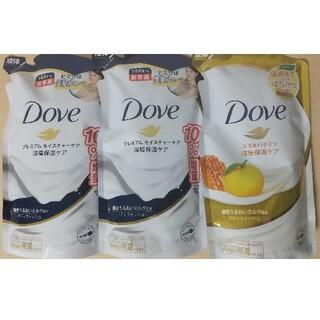 ユニリーバ(Unilever)のダヴ  ボディウォッシュ  3個セット(ボディソープ/石鹸)