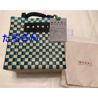 Marni - MARNI マルニマーケット ジャージーハンド かごバッグ ミニピクニックバッグ