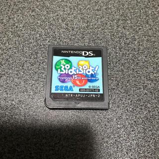 セガ(SEGA)のぷよぷよ! DS ソフト ds(携帯用ゲームソフト)