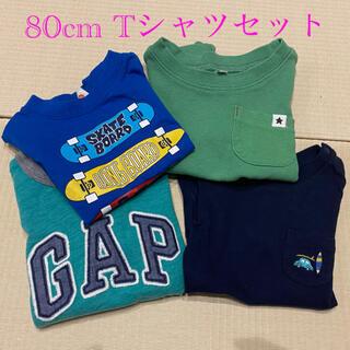 ギャップ(GAP)のTシャツセット(80cm 4枚セット)(Tシャツ)