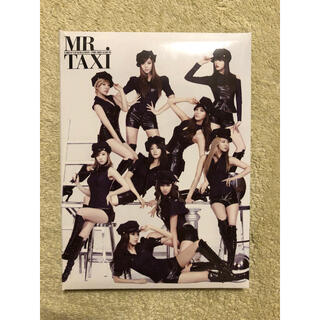 ショウジョジダイ(少女時代)の少女時代 3rdアルバムリパケ MR.TAXI(K-POP/アジア)