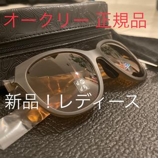 オークリー(Oakley)のOAKLEY Low Key ブラウン サングラス セット レディース(サングラス/メガネ)