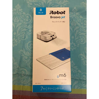 アイロボット(iRobot)のi Robot Braava jet ウェットパッド(5枚) m6(掃除機)