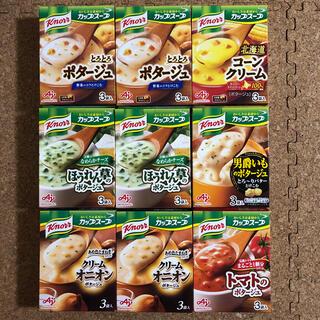 アジノモト(味の素)の【クノールカップスープ3袋入×9箱】(インスタント食品)