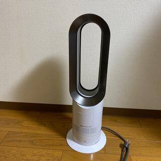 ダイソン(Dyson)のダイソン ファンヒーター hot+cool(ファンヒーター)