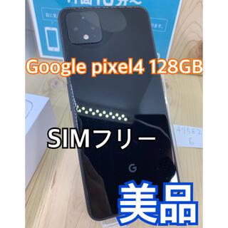 グーグルピクセル(Google Pixel)のGoogle pixel 4 XL 128 GB SIMフリー Black 本体(スマートフォン本体)
