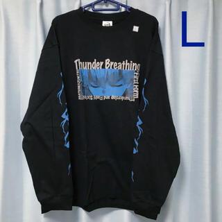 ジーユー(GU)のGU 鬼滅の刃 コットンビッグT 長袖 ブラック L(Tシャツ/カットソー(七分/長袖))