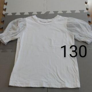 GU - GU ジーユー 半袖 130 女の子 白 袖レース
