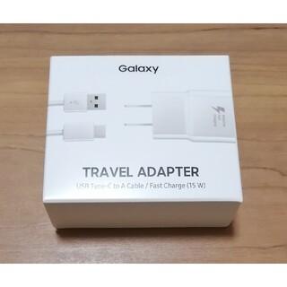ギャラクシー(Galaxy)のGALAXY TRAVEL ADAPTER 15W 急速充電器(バッテリー/充電器)