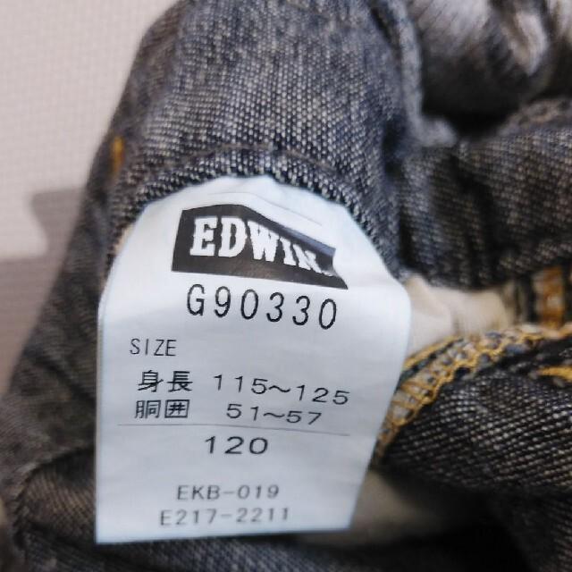 EDWIN(エドウィン)のEDWIN 503 キッズ ハーフパンツ デニム 120  エドウィン キッズ/ベビー/マタニティのキッズ服男の子用(90cm~)(パンツ/スパッツ)の商品写真
