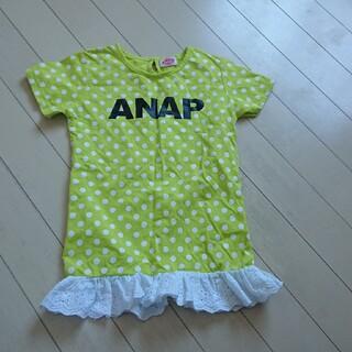 アナップキッズ(ANAP Kids)のanap kids 女の子 110(Tシャツ/カットソー)