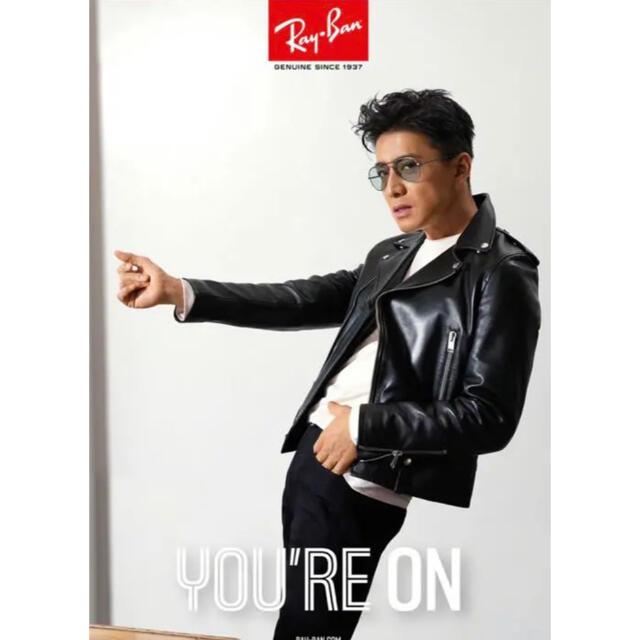 Ray-Ban(レイバン)のrayban キムタク 木村拓哉 アビエーター コラボ メンズのファッション小物(サングラス/メガネ)の商品写真