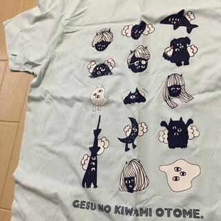 ゲスの極み乙女。 ライブTシャツ(ミュージシャン)