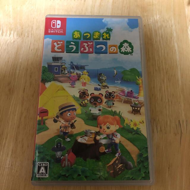 任天堂(ニンテンドウ)のあつまれどうぶつの森 switch エンタメ/ホビーのゲームソフト/ゲーム機本体(家庭用ゲームソフト)の商品写真