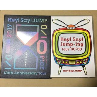 ヘイセイジャンプ(Hey! Say! JUMP)のHey!Say!JUMP/DVD 2点セット(ミュージック)