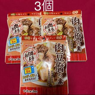 マルトモ レンジで簡単 肉豆腐の素 3個セット(調味料)