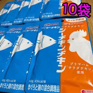 はごろもフーズ × プリマハム コラボ シーチキンチキン オイル不使用 10袋(レトルト食品)