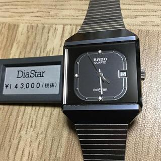 ラドー(RADO)のRADO DiaStar 3P レディース 腕時計(腕時計)
