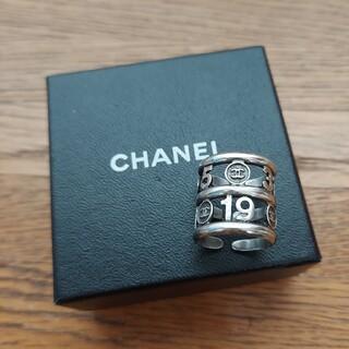 CHANEL - CHANEL シャネル リング 指輪 シルバー古着 vintage ヴィンテージ