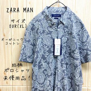 ザラ(ZARA)の【ZARA MAN】ポロシャツ (XL) ペイズリー 総柄 綿 slim fit(ポロシャツ)