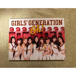 ショウジョジダイ(少女時代)の少女時代  girl'sgeneration oh! SNSD(K-POP/アジア)
