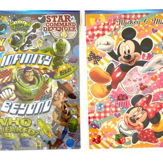 ディズニー(Disney)のディズニー ピクサー A4 クリアファイル 2枚(クリアファイル)