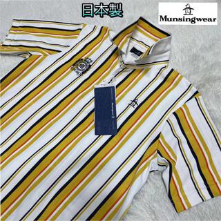 マンシングウェア(Munsingwear)の新品定価18700円 マンシングウェア メンズ 半袖ポロシャツ M (ウエア)