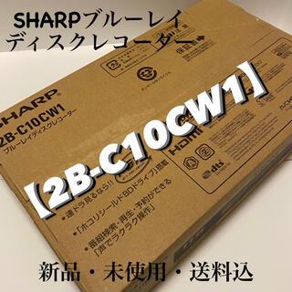 アクオス(AQUOS)のSHARP AQUOS ブルーレイレコーダー 2B-C10CW1(ブルーレイレコーダー)