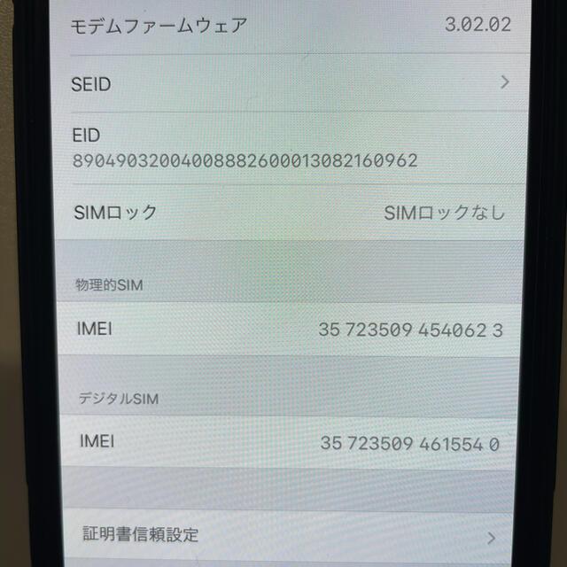 iPhone(アイフォーン)のiphoneXS 256GB SIMロック解除済み  スマホ/家電/カメラのスマートフォン/携帯電話(スマートフォン本体)の商品写真