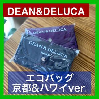DEAN & DELUCA - DEAN&DELUCA 折り畳み エコバッグ 京都&ハワイ2個セット D&D