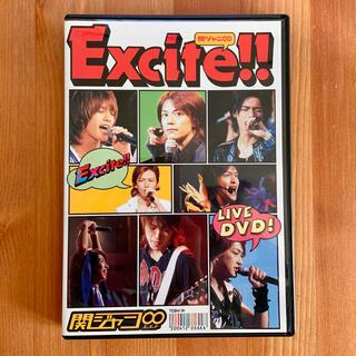 関ジャニ∞ - 関ジャニ∞ Live DVD『Excite!!』 通常盤DVD