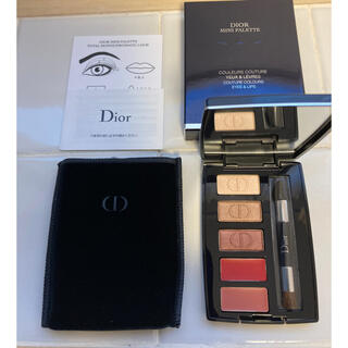Christian Dior - DIOR ミニパレット(ノベルティ)