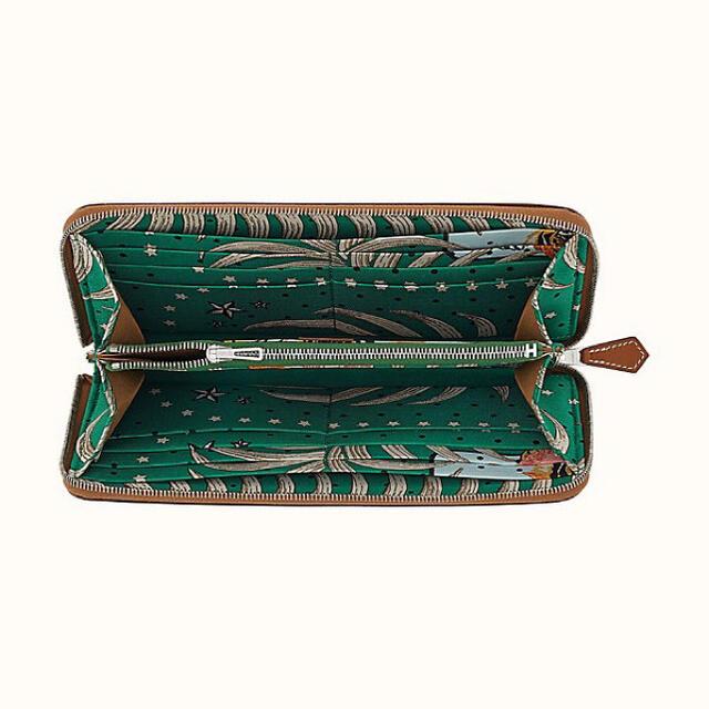 Hermes(エルメス)のエルメス アザップシルクイン ウォレット 長財布 レディースのファッション小物(財布)の商品写真